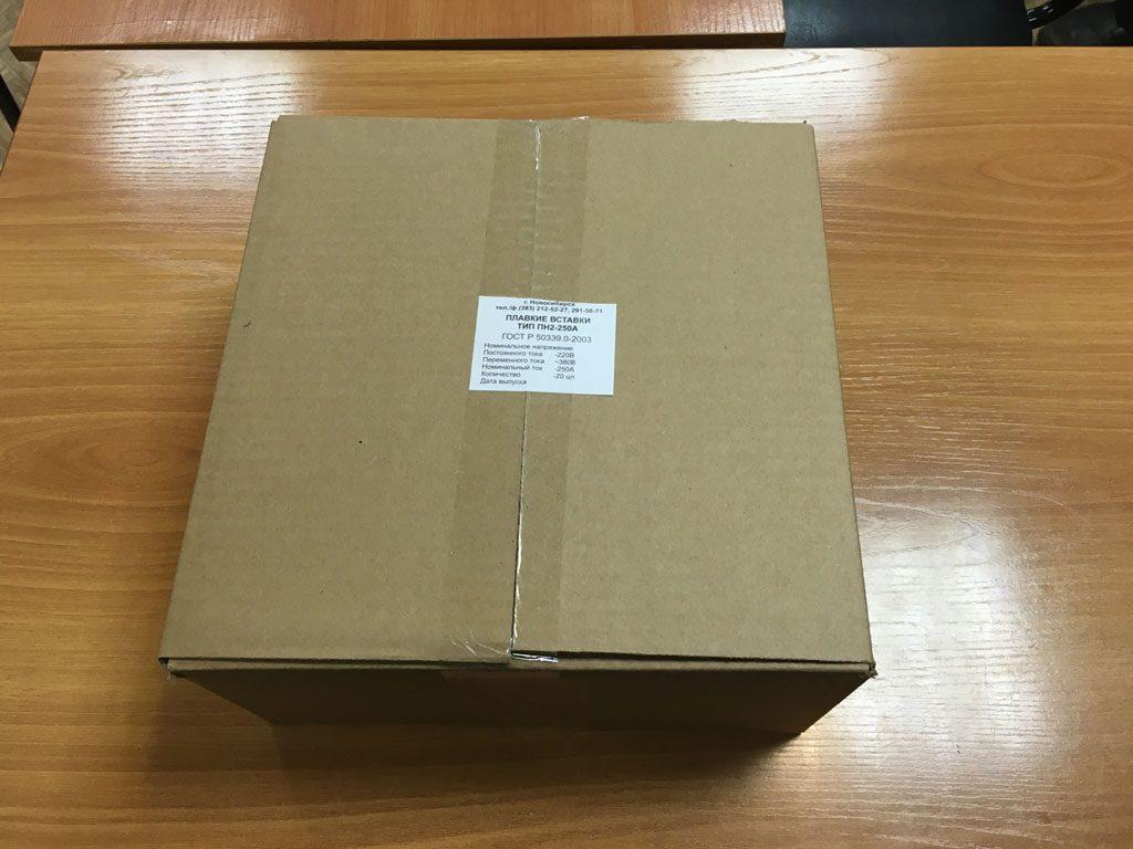 Упаковка ПН2 250А закрытая